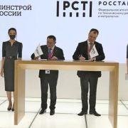 В рамках ПМЭФ состоялось подписание соглашения о сотрудничестве Минстроя России с Росстандартом